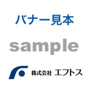sample180